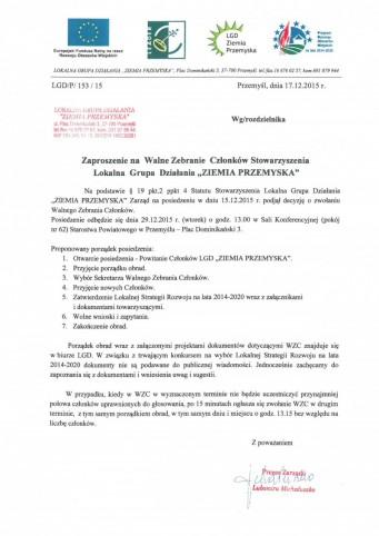 Zaproszenie WZC 29.12.2015