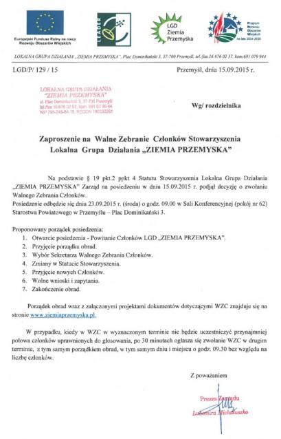 Zaproszenie WZC 23.08.2015